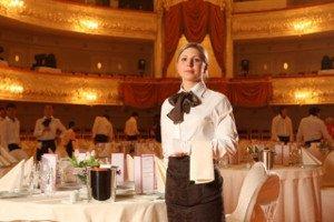 классическая форма официанта