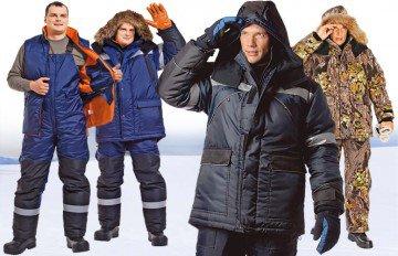 Какие требования предъявляются к зимней спецодежде для мужчин?