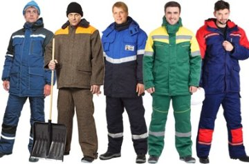 Комплектация мужской спецодежды для зимы