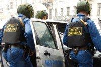 Требования к форме одежды сотрудников ФГУП МВД РФ