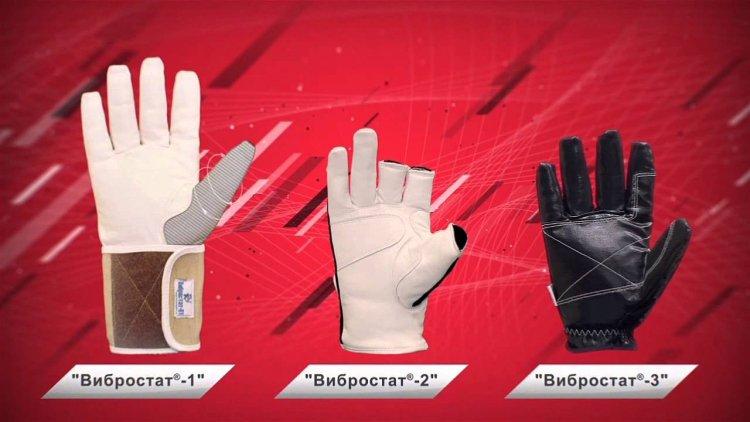 Виды популярных антивибрационных перчаток