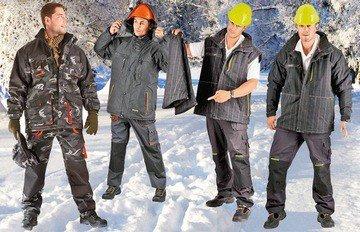 Мужские куртки - надежная защита от холодов