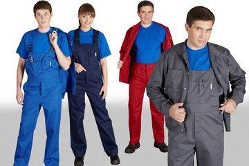 Классификация и требования для рабочей одежды