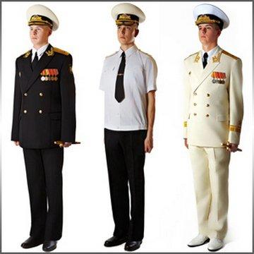 Парадная спецодежда офицеров