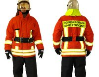 Спецодежда для пожарного