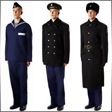 Униформа для матросов