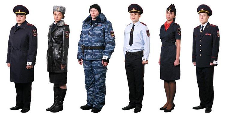 Варианты спецодежды для сотрудников МВД