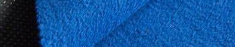 Ткань бондинг