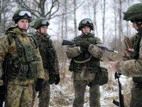 Зимняя форма для военнослужащих
