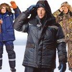 Требования к зимней рабочей куртке