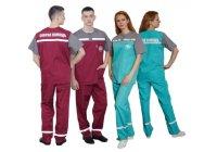 Какой должна быть одежда для работников скорой помощи?