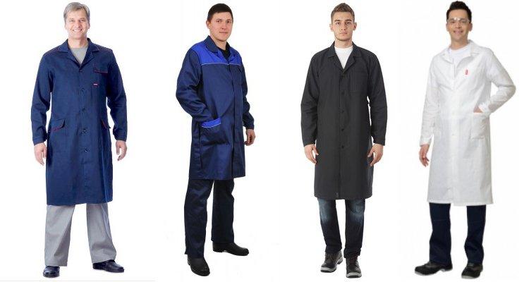 Разные модели мужского рабочего халата