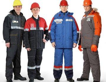 Рекомендации по выбору зимней мужской спецодежды