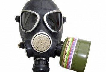 Гражданские фильтрующие противогазы - это средства индивидуальной защиты