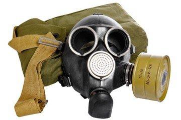 Средства индивидуальной химической защиты - противогаз