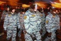 Новая униформа сотрудников ОМОНа