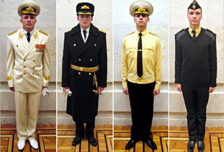 Образец униформы военнослужащих