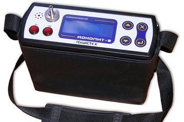 Устройство для измерения опасных газообразных примесей