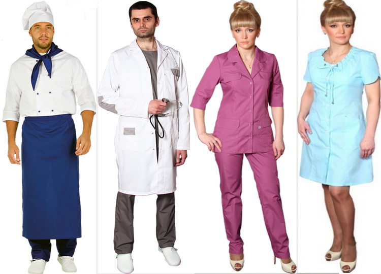 Модели рабочей одежды