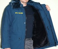 Зимняя одежда сотрудников МЧС